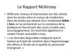le rapport mckinsey