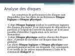 analyse des disques4