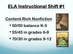 ela instructional shift 1