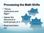 processing the math shifts