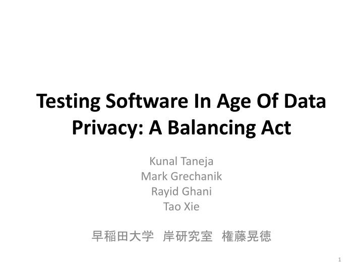 testing software in age of data privacy a balancing act n.