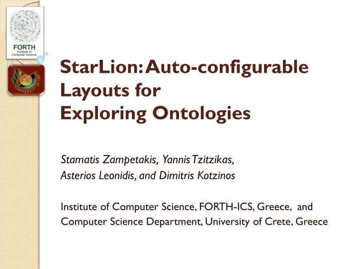 starlion auto configurable layouts for exploring ontologies n.