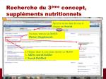 recherche du 3 me concept suppl ments nutritionnels1