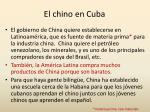 el chino en cuba