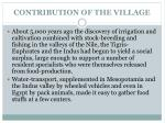 contribution of the village4