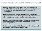technical innovations and deficiences