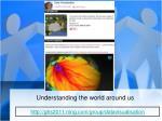 understanding the world around us