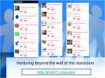 venturing beyond the wall of the classroom