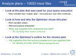 analyze plans 10053 trace files