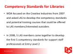 competency standards for libraries