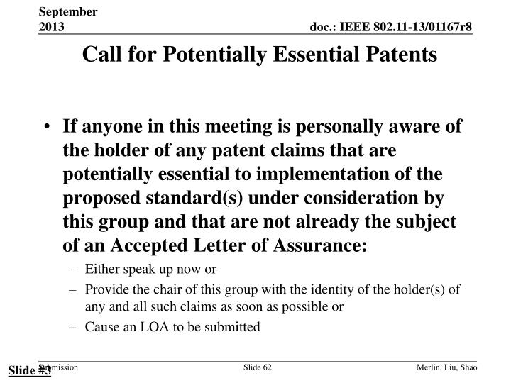 Call for Potentially Essential Patents
