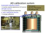 ad calibration system