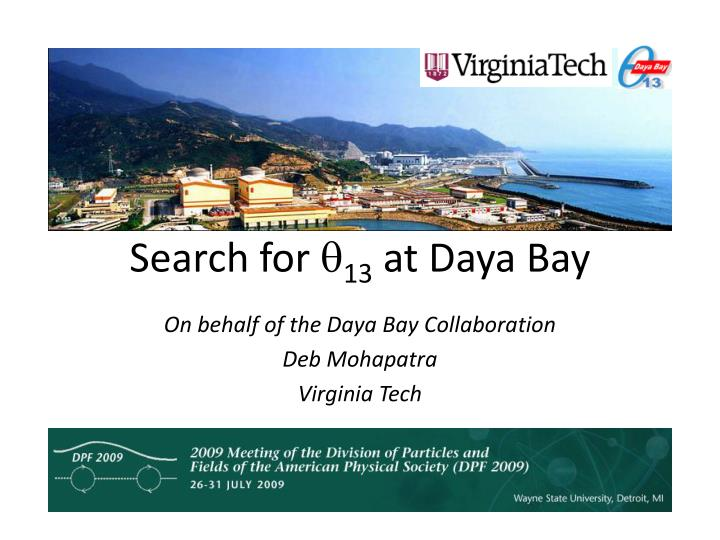 search for q 13 at daya bay n.