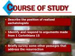 c ourse of study