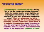 it s in the greek2