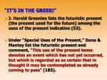 it s in the greek4