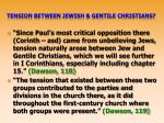 tension between jewish gentile christians