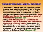 tension between jewish gentile christians2