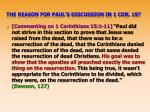 the reason for paul s discussion in 1 cor 151