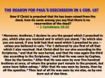 the reason for paul s discussion in 1 cor 152