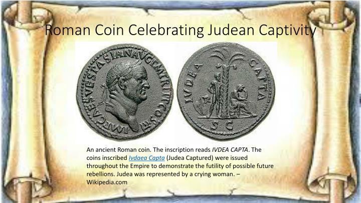 Roman Coin Celebrating Judean Captivity