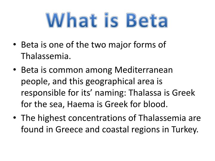 What is Beta