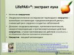 lifepak5
