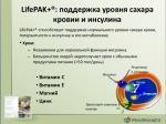 lifepak6