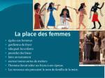 la place des femmes