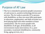purpose of at law
