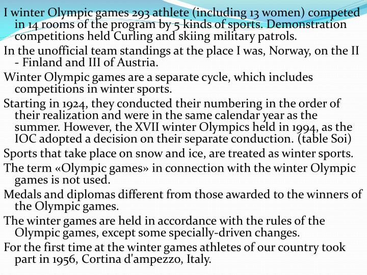 I winter Olympic games 293 athlete (including 13 women) competed in 14 rooms of the program by 5 kinds of sports. Demonstration competitions held Curling and skiing military patrols.