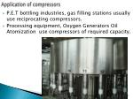 application of compressors1