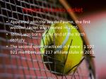 history of tennis racket