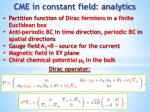 cme in constant field analytics
