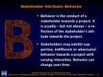 stakeholder attribute behavior