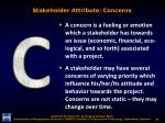 stakeholder attribute concerns