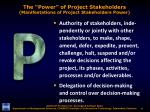 the power of project stakeholders manifestations of project stakeholders power