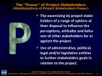 the power of project stakeholders manifestations of project stakeholders power3