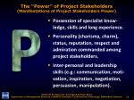 the power of project stakeholders manifestations of project stakeholders power4