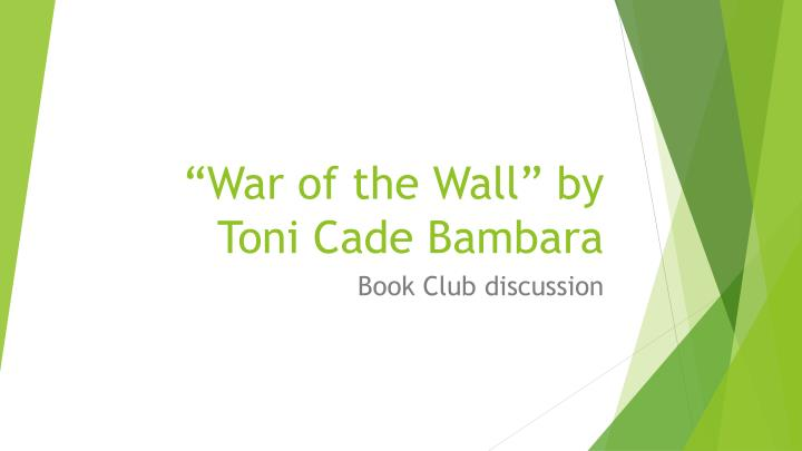 an analysis of toni cade bambaras the lesson The classicnote study guide on gorilla, my love contains a biography of toni cade bambara, literature essays, a complete e-text, 100 quiz questions, major themes, a list of characters, and a full summary and analysis.