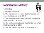 common core activity