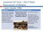 landmark sc case gov t state endorsement of religion