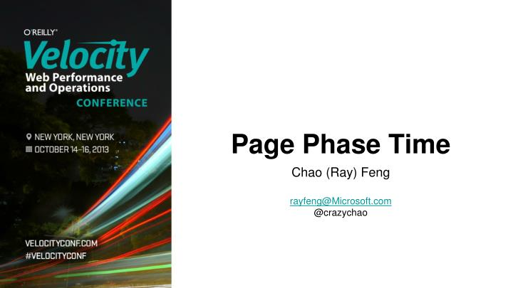 page phase time n.