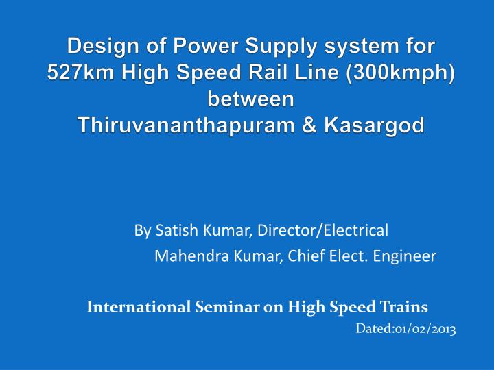 Design of Power Supply system