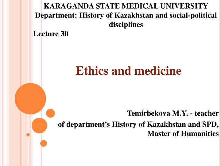 ethics and medicine n.