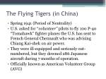 the flying tigers in china