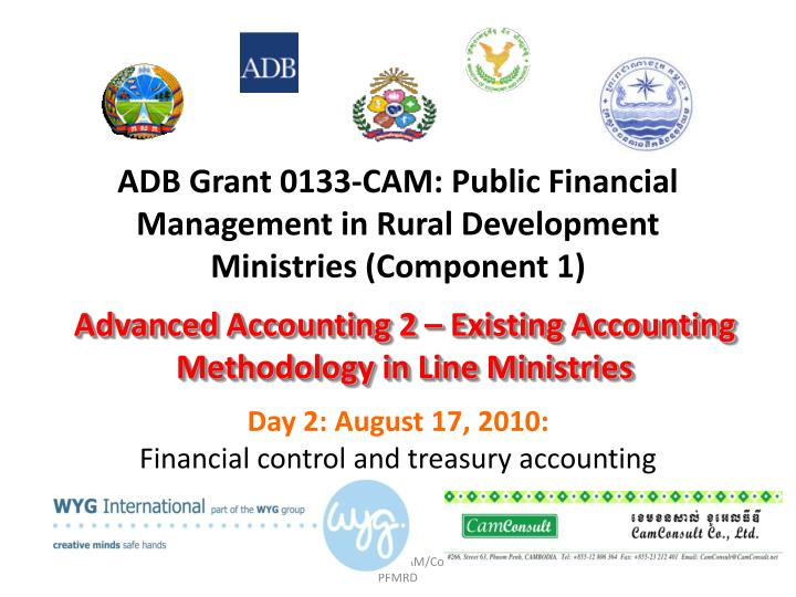 adb grant 0133 cam public financial management in rural development ministries component 1 n.