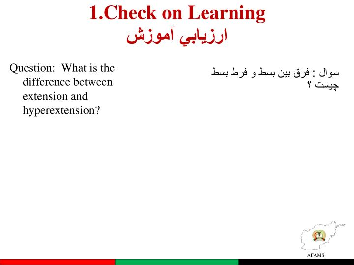 1.Check on Learning