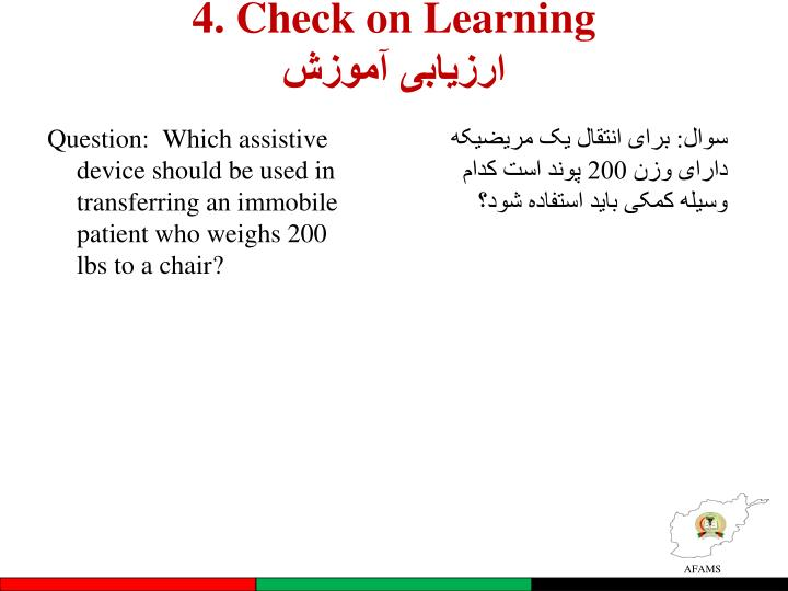 4. Check on Learning