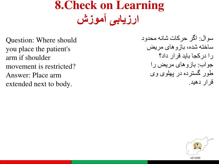 8.Check on Learning